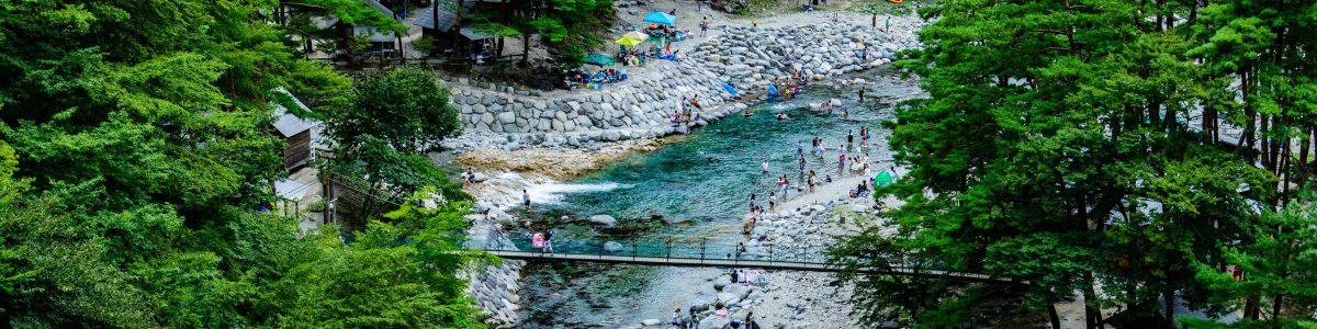 Summer  of  Tsukechi Gorge